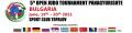 5th OPEN JUDO TOURNAMENT, PANAGYURISHTE - small image